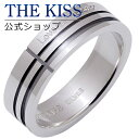 【THE KISS】シルバーブラックコーティングリング