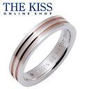 【THE KISS】シルバーピンクゴールドコーティングリング(ダイヤモンド)