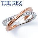 【あす楽対応】THE KISS 公式サイト シルバー ペアリング ( レディース 単品 ) ペアアクセサリー カップル に 人気 の ジュエリーブランド THEKISS ペア リング・指輪 記念日 プレゼント SR670CB ザキス 【送料無料】