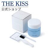 THE KISS 公式ショップ ジュエリークリーナ 洗浄液 (シルバー用) お手入れ ケア用品 THEKISS シルバークリーンミニ ジュエリー・アクセサリー用品 CLEAN-SV ザキス 【土日祝日もあす楽対応】