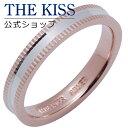 【THE KISS】シルバーピンクゴールドコーティングリング