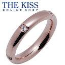 【THE KISS】シルバーピンクゴールドコーティングリング(キュービックジルコニア)