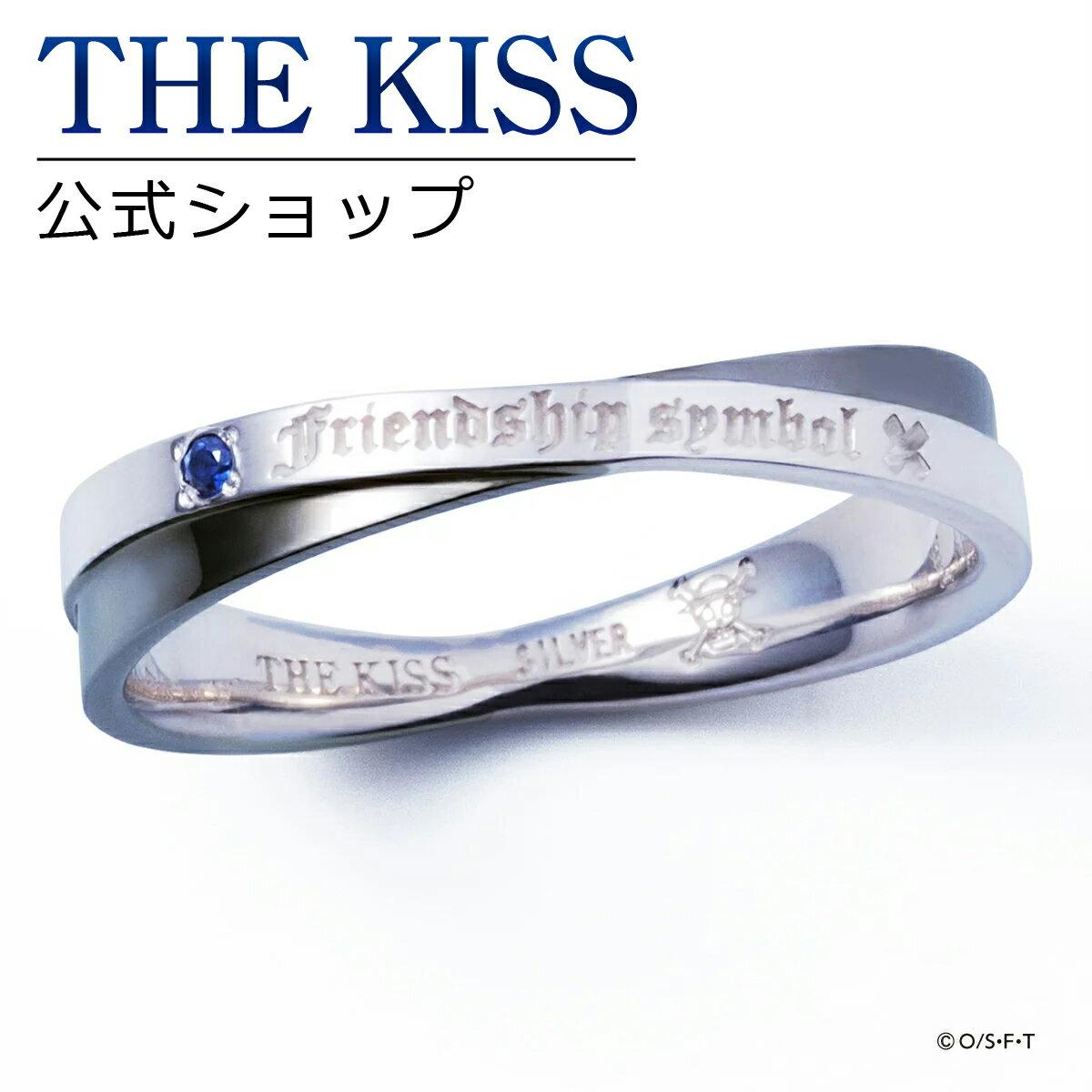 ペアアクセサリー, ペアリング ONE PIECE Ver. THE KISS - SILVER Pair Ring couple