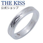 【送料無料】【THE KISS】ダイヤモンド 手彫り ユニセックス シルバーペアリング (レディース・メンズ単品)