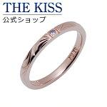 【送料無料】【THE KISS】【ペアリング】ダイヤモンド ピンクゴールドコーティング ハワイアン手彫り レディース シルバーペアリング (レディース単品)
