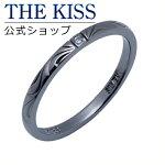 【送料無料】【THE KISS】【ペアリング】ダイヤモンド ブラックコーティング ハワイアン手彫り メンズ シルバーペアリング (メンズ単品)