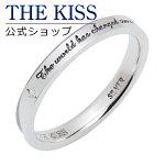 【送料無料】【THE KISS】【DUET(デュエット)シリーズ】ダイヤモンド ブラックコーティング メンズ シルバーペアリング (メンズ単品)