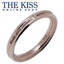 【送料無料】【即納】【THE KISS】ピンクゴールドコーティングシルバーペアリング(ダイヤモンド、メッセージ刻印)