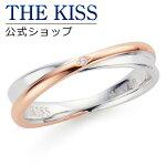 【THE KISS】【crossing】ダイヤモンド ピンクゴールドコーティング レディース シルバーペアリング (レディース単品)