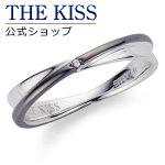 【THE KISS】【crossing】ダイヤモンド ブラックロジウムコーティング メンズ シルバーペアリング (メンズ単品)