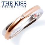 【】【送料無料】【THE KISS】【ペアリング】【BIRTHDAY ORDER】バースデーオーダー シルバー レディースリング(レディース単品)