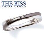 【】【送料無料】【THE KISS】【ペアリング】【BIRTHDAY ORDER】バースデーオーダー シルバー メンズリング(メンズ単品)