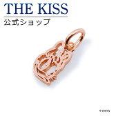 【あす楽対応】 【ディズニーコレクション】 ディズニー / チャーム / デイジーダック / フェイス チャーム / THE KISS ネックレス・ペンダント シルバー (レディース) DI-SCH1800 ザキス 【Disneyzone】