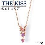 【送料無料】【ディズニーコレクション】ミニー/ピンクゴールドコーティング シルバー ネックレス 40cm