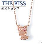 【送料無料】【ディズニーコレクション】マリー/ピンクゴールドコーティング シルバー ネックレス 40cm