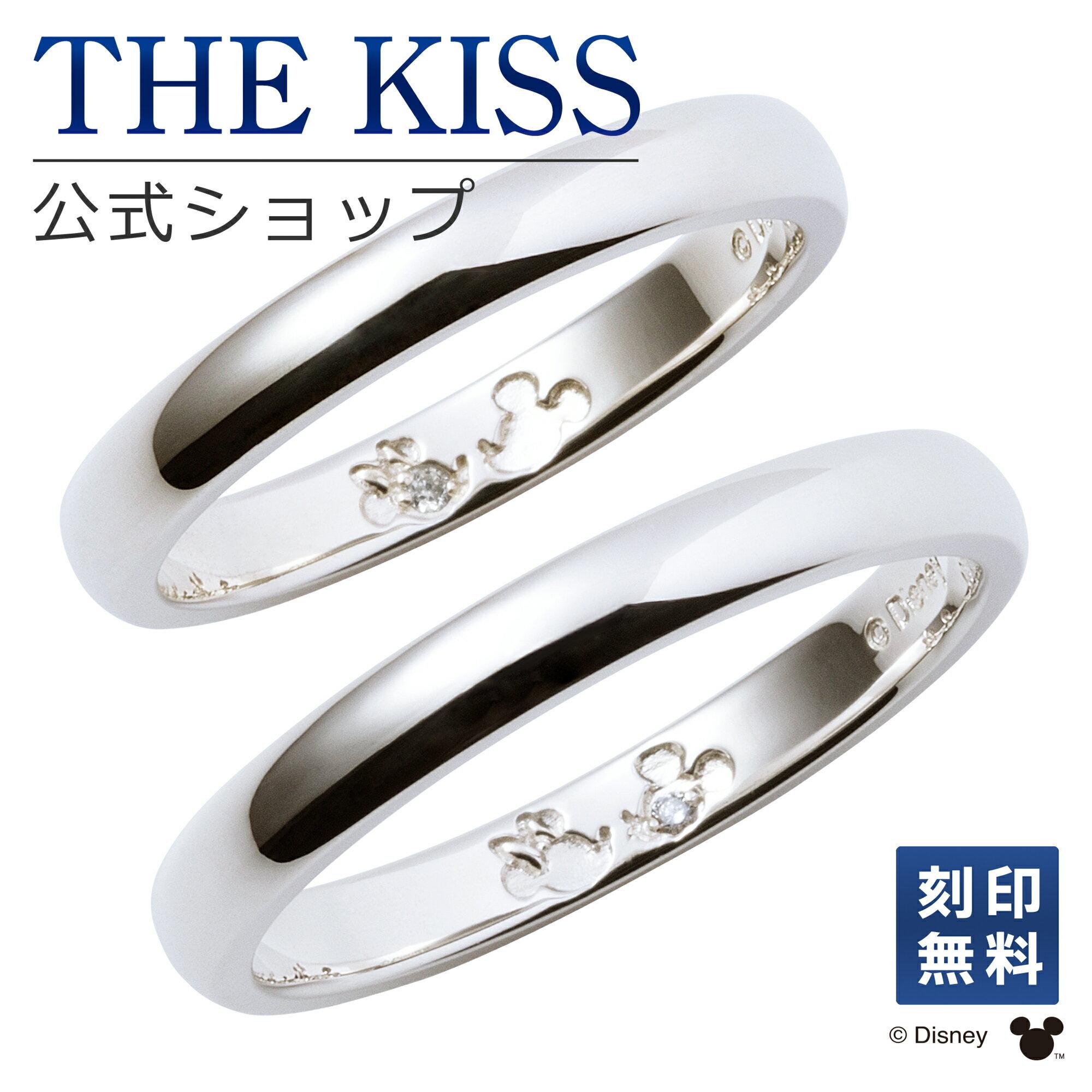 THE KISS/ザ・キッス  ディズニー シンプルペアリング
