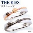 【送料無料】【あす楽対応】【ディズニーコレクション】 ディズニーペアリング ディズニープリンセス ベル THE KISS ペアリング シルバー リング・指輪 DI-SR2904CB-2905CB ザキス 【Disneyzone】