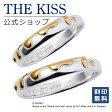 【送料無料】【あす楽対応】【ディズニーコレクション】 ディズニーペアリング くまのプーさん ハチミツ THE KISS ペアリング シルバー リング・指輪 DI-SR703CB-P ザキス 【Disneyzone】