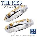 【刻印可_5文字】【送料無料】【あす楽対応】【ディズニーコレクション】 ディズニーペアリング くまのプーさん ハチミツ THE KISS ペアリング シルバー リング・指輪 DI-SR703CB-P セット シンプル 男性 女性 2個ペア ザキス