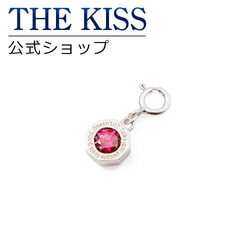 ペアアクセサリー, ペアネックレス・ペンダント THE KISS2 A.T. EVANGELION