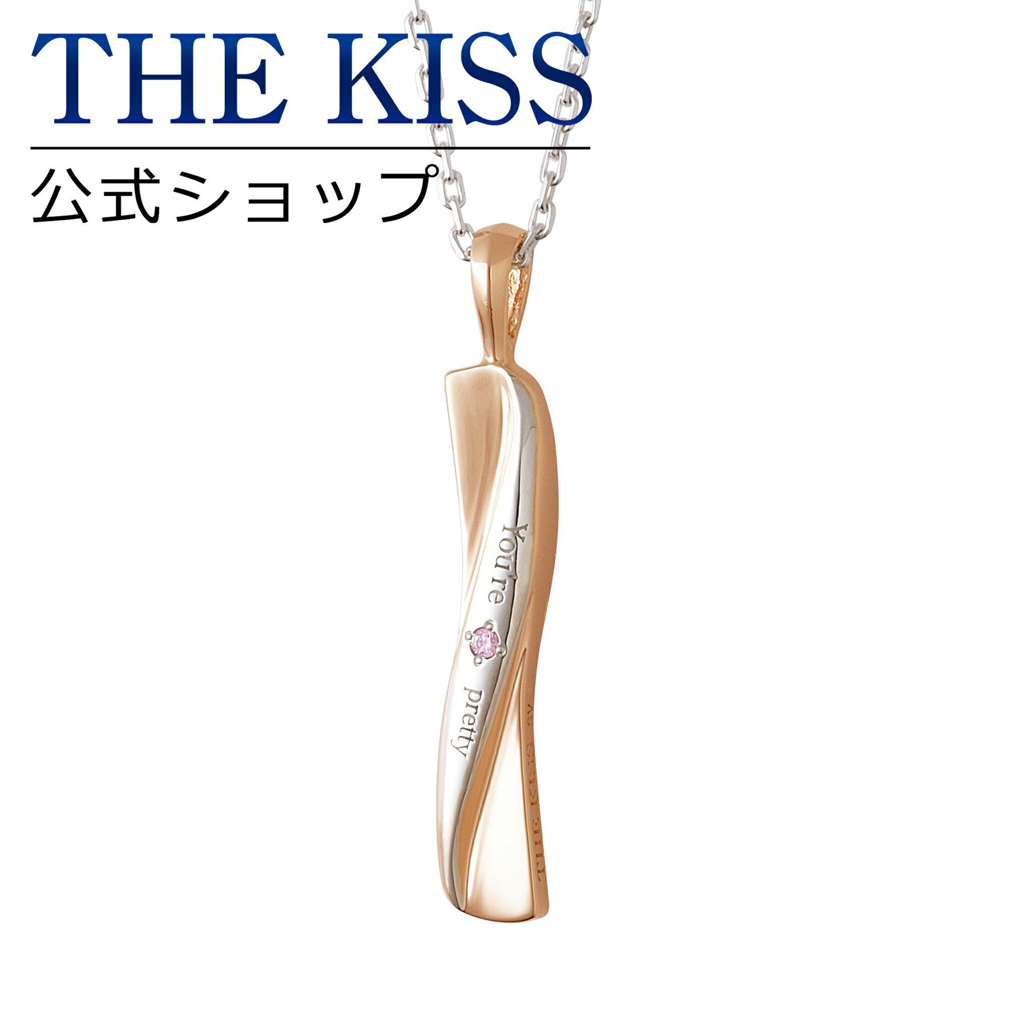 ペアアクセサリー, ペアネックレス・ペンダント THE KISS8 pair necklaceEVANGELION