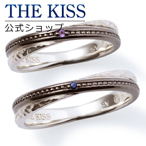 ペアアクセサリー, ペアリング THE KISS13 Ver. EVANGELION 2