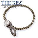 【あす楽対応】【送料無料】【ペアブレスレット】【NARUTO-ナルト- 疾風伝×THE KISS】カカシ ブレスレット アクセサリー ☆ THE KISS シルバ- ペア ブレスレット 腕輪 ブランド SILVER Pair Bracelet couple