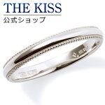 【THE KISS】【Premium Silver】シンプル メンズ シルバーリング (メンズ単品)