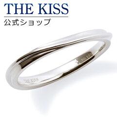 THE KISS ペアリング シルバー リング thekiss ザキッス ペアアクセサリー ザキス ジュエリー ...