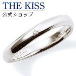 【THE KISS】【Premium Silver】シンプル ダイヤモンド メンズ シルバーリング (メンズ単品)