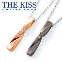 【あす楽対応】THE KISS 公式サイト シルバー ペアネックレス ペアアクセサリー カップル に 人気 の ジュエリーブランド THEKISS ペア ネックレス・ペンダント 記念日 プレゼント SPD6006CB-6007CB セット シンプル ザキス 【送料無料】
