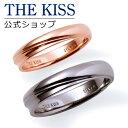 THE KISS 公式ショップ シルバー ペアリング ペアアクセサリー カップル に 人気 の ジュエリーブランド THEKISS ペア リング・指輪 記念日 プレゼント SR1294RB-1295RB セット シンプル 男性 女性 2個セット ザキス 【送料無料】 【土日祝日もあす楽対応】・・・
