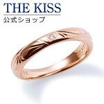 【送料無料】【THE KISS】【ペアリング】【crossing&DUET】ダイヤモンド ピンクゴールドコーティング ハワイアン手彫り レディース シルバーリング(レディース単品