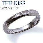 【送料無料】【THE KISS】【ペアリング】【crossing&DUET】ブラックダイヤモンド ブラックコーティング ハワイアン手彫り メンズ シルバーリング(メンズ単品)