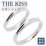 【送料無料】【ペアネックレス】【THE KISS COUPLE