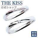 【刻印可_3文字】【あす楽対応】THE KISS 公式サイト シルバー ペアリング ダイヤモンド ペアアクセサリー カップル に 人気 の ジュエリーブランド THEKISS ペア リング・指輪 SR1863DM-1864DM セット シンプル 男性 女性 2個ペア ザキス 【送料無料】