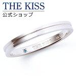 【送料無料】【ペアリング】【THE KISS COUPLE'S】シルバー リング (メンズ単品)