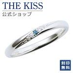 【送料無料】【ペアリング】【THE KISS COUPLE'S】シルバー リング (レディース単品)