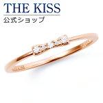 【送料無料】【THE KISS】【スワロフスキージルコニア】キュービックジルコニア シルバーリング