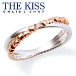 【送料無料】【THE KISS】【ペアリング】【crossing】ダイヤモンド ピンクゴールドコーティング レディース シルバーリング(レディース単品)