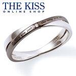 【送料無料】【THE KISS】【ペアリング】【crossing】ダイヤモンド ブラックコーティング メンズ シルバーリング(メンズ単品)