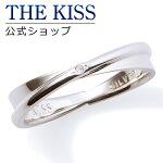 【THE KISS】【crossing】ダイヤモンド レディース シルバーペアリング (レディース単品)
