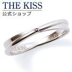 【THE KISS】【crossing】ダイヤモンド レディース シルバーペアリング (メンズ単品)