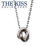 【送料無料】【ペアネックレス】【THE KISS COUPLE'S】シルバー ペアネックレス ( メンズ 単品 )