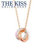 【送料無料】【ペアネックレス】【THE KISS COUPLE'S】シルバー ペアネックレス ( レディース 単品 )