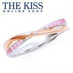 【送料無料】【ペアリング】【THE KISS COUPLE'S】シルバー ペアリング ( レディース 単品 )