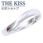 【送料無料】【ペアリング】【THE KISS COUPLE'S】シルバー ペアリング ( メンズ 単品 )