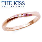 【THE KISS COUPLE'S】シルバー リング