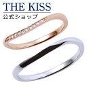 【あす楽対応】【送料無料】【THE KISS sweets】【ペアリング】 K10ゴールド 2018-04RPG-WG 結婚指輪 マリッジリング ☆ ゴールド ペア リング 指輪 ブランド GOLD Pair Ring couple 男性 女性 2個ペア・・・