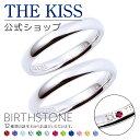 【刻印可_20文字】【代引不可】【THE KISS COUPLE'S】THE KISS 公式ショップ セミオーダー シルバー ペアリング セット ペアアクセサリー カップル に 人気 の ジュエリーブランド THEKISS ペア リング・指輪 誕生石 男性 女性 2個セット ザキス BD-R1501SV-P 【送料無料】・・・